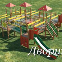 Детский игровой комплекс (мод.16203)
