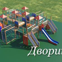 Детский игровой комплекс (мод.16204)