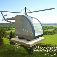 Домик на дереве «Вертолет»