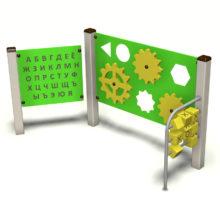 Игровая панель «Шестерёнки»