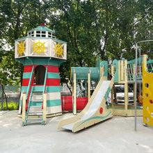 Детская площадка. Жилой комплекс «Сады Пекина», м.Маяковская