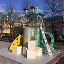 Москва, Тверская площадь, д.1. Детский игровой комплекс.