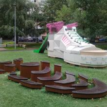 Детский игровой комплекс «Кроссовок» в Северном Бутово (ул. Знаменские Садки)